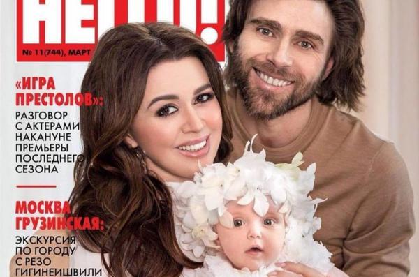 Заворотнюк с мужем и дочерью
