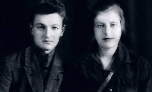 Родители Светланы Дружининой