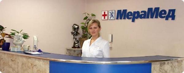 Клиника «МераМед»