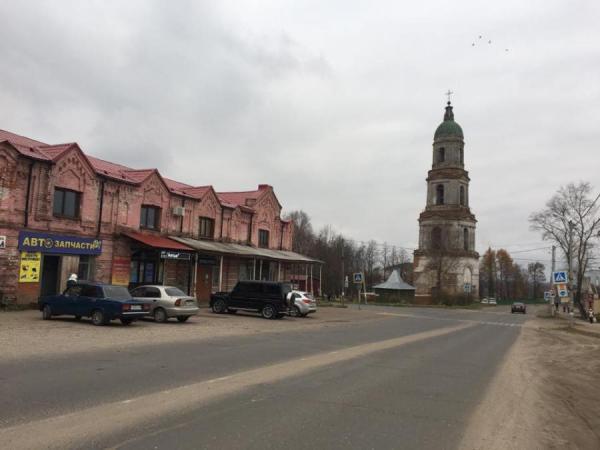 г. Красные Холмы в Тверской области