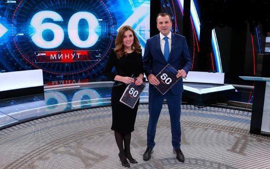 Евгений Георгиевич Попов и Ольга Владимировна Скабеева