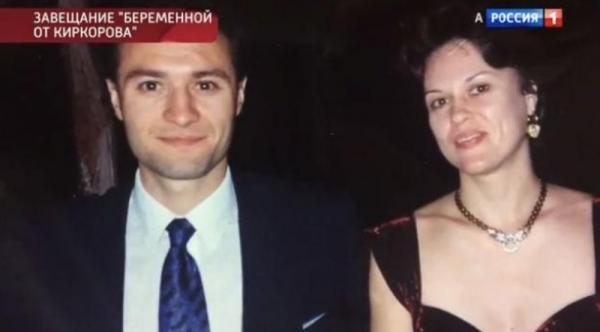 Светлана Сафиева с мужем