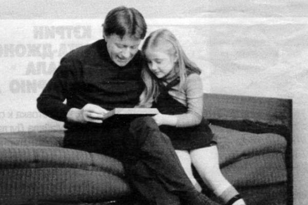 Мария Голубкина с приемным отцом