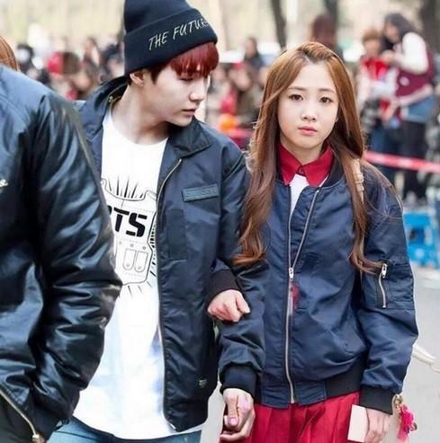 Мин Юнги с девушкой