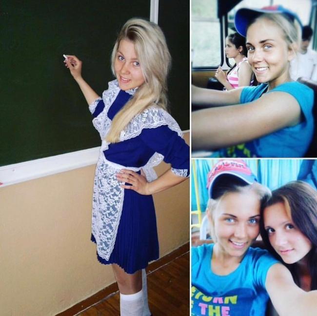 Ксения Милас