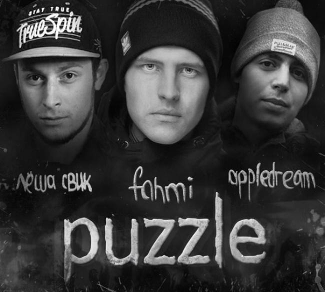 Музыкальный коллектив Puzzle