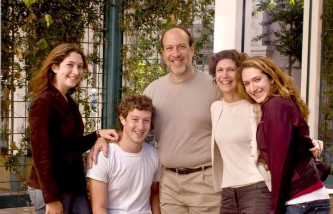 Марк с отцом, матерью и сестрами