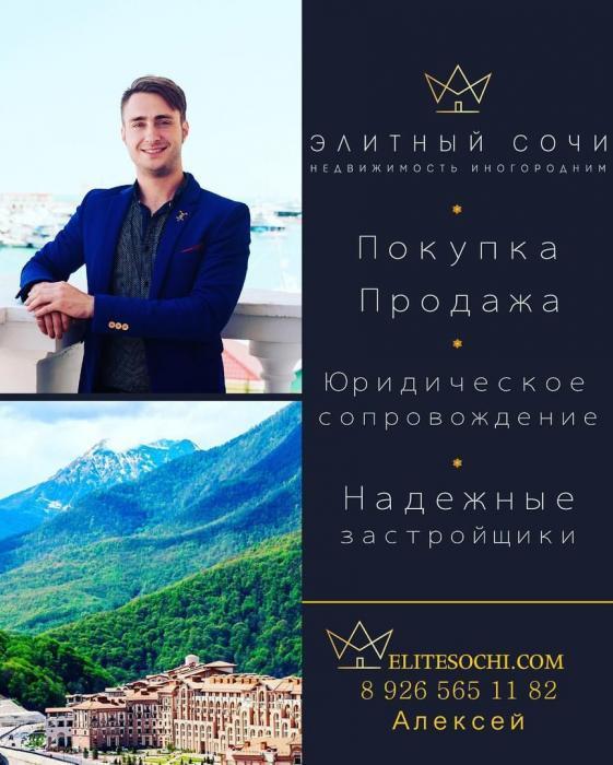 Алексей Безус