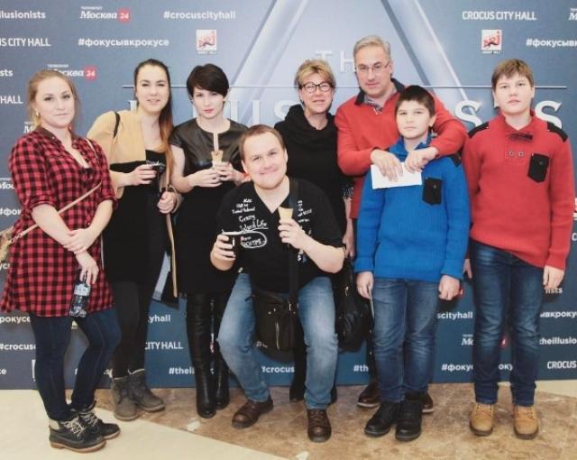 Семейное фото Норкиных