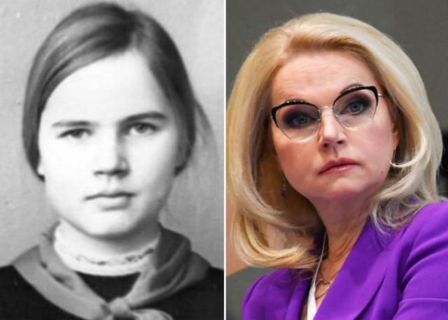 Татьяна Голикова в молодости