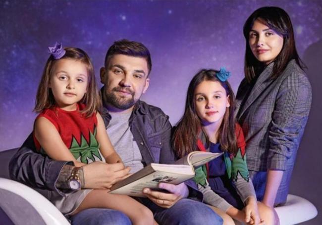 Баста с семьей
