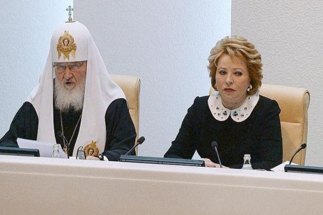 Валентина Матвиенко и патриарх Кирилл