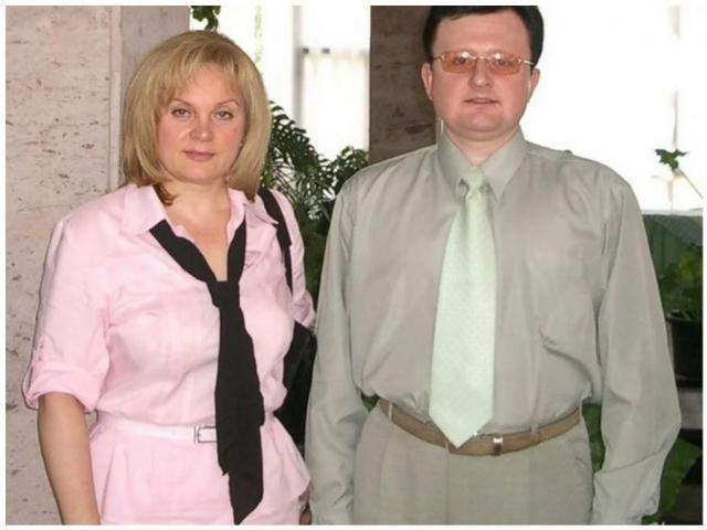 Элла Памфилова с мужем Никитой