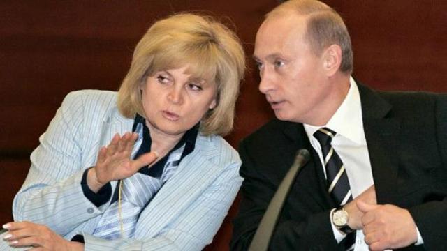 Элла Памфилова и Путин