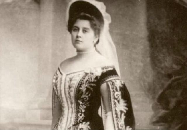 Анна Вырубова