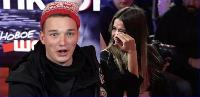 Гаврилина и Эдвард Билл