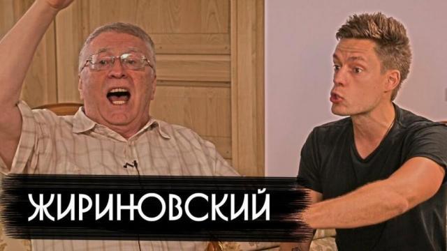 Жириновский и Дудь