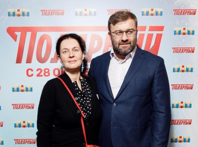 Пореченков с женой