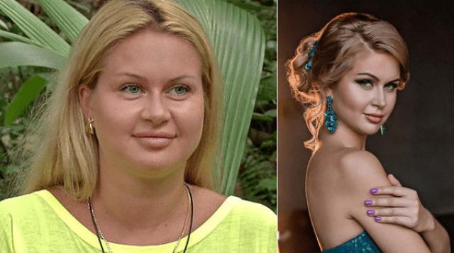 Марина Африкантова до и после похудения