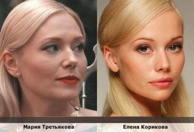 Мария Третьякова и Елена Корикова