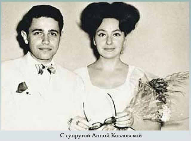 Евгений Петросян с женой Анной Козловской