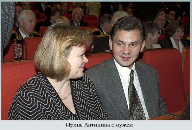 Сергей Шойгу с женой в молодости