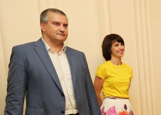 Елена и Сергей Аксеновы