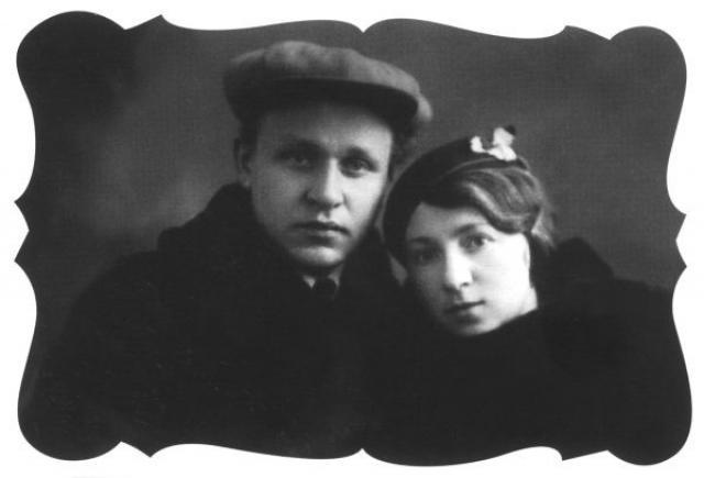 Михаил и Раиса Гундяевы