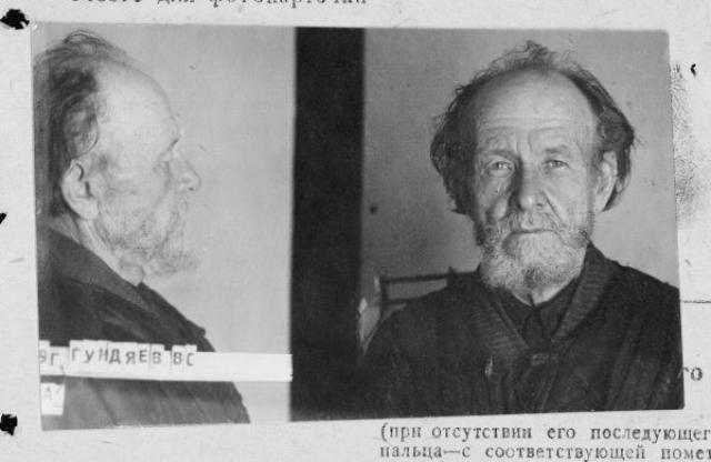 Василий Гундяев - дед патриарха Кирилла