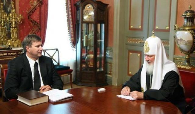 Патриарх Кирилл фото с часами