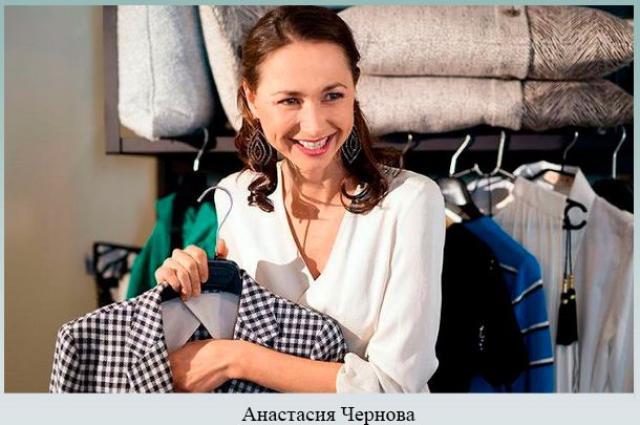 Анастасия Чернова