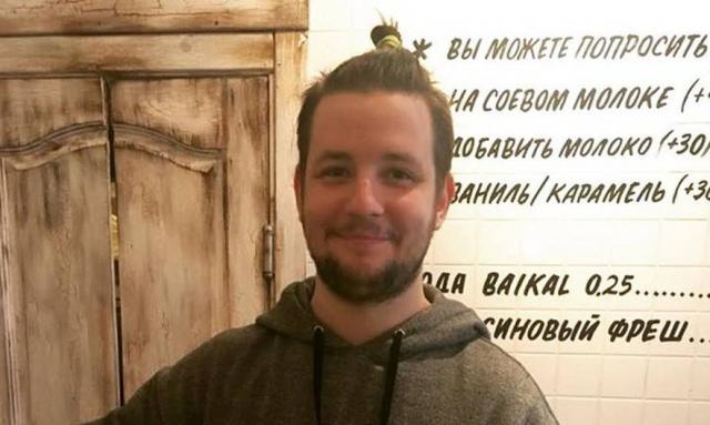 Александр Тагрин