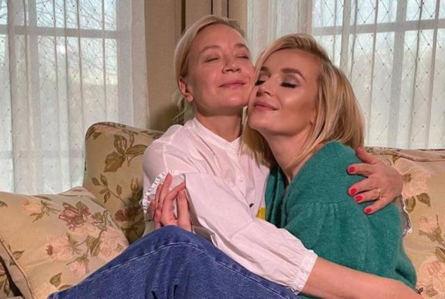 Полина Гагарина с мамой