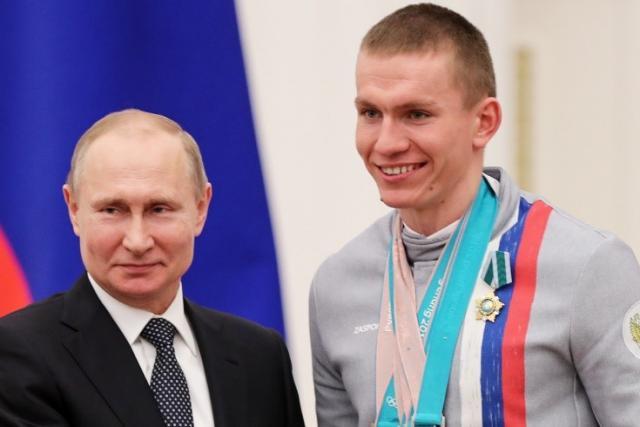 Александр Большунов и Путин