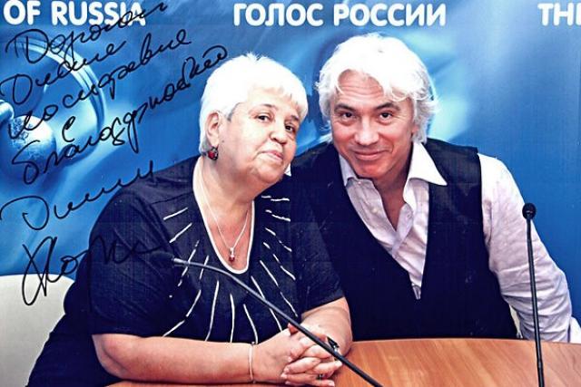 Диана Берлин на «Голосе России»