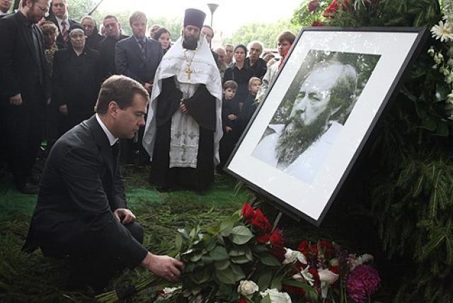 Смерть Солженицына