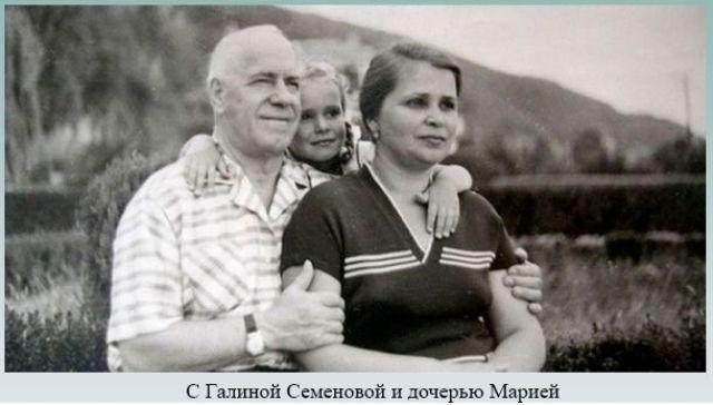 Жуков с женой Галиной и дочерью Марией