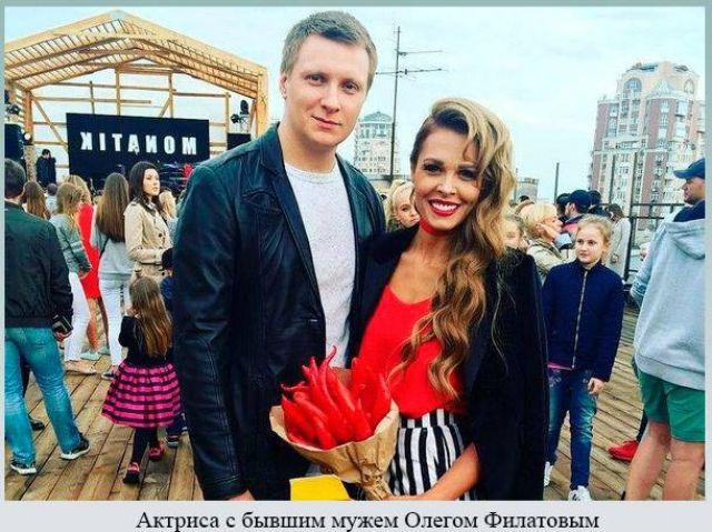 Мария Горбань и Олег Филатов