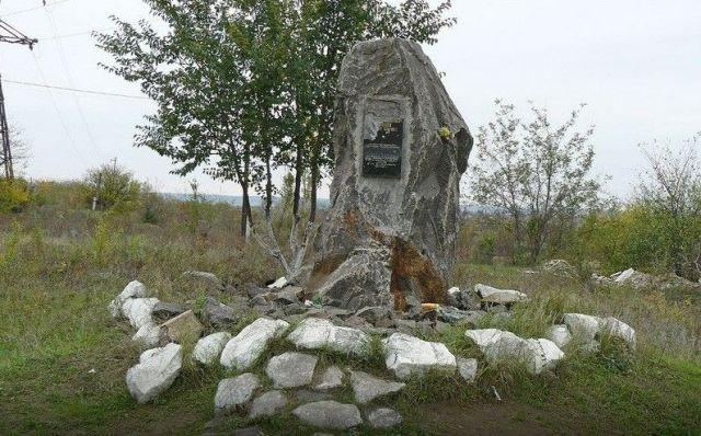Памятник Мишке Япончику