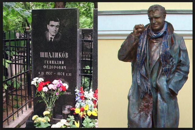 Памятник Геннадия Шпаликова