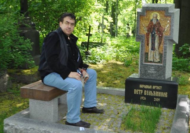 Место захоронения актера Петра Вельяминова
