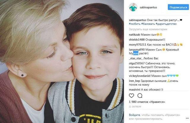 Сабина Пантус с сыном