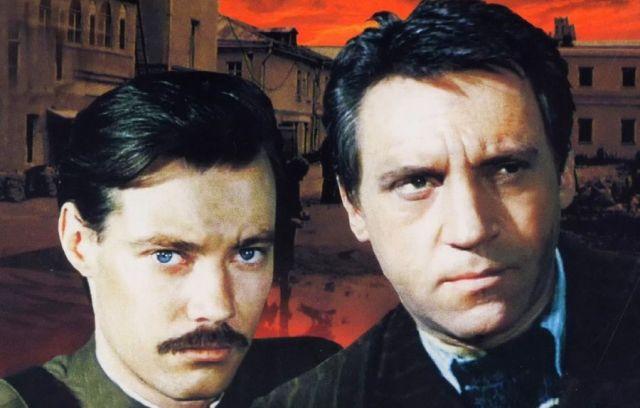 Конкин и Высоцкий