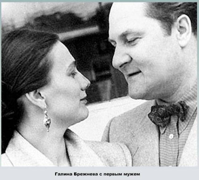 Галина Брежнева с первым мужем