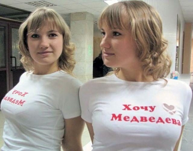 Ирина Плещева