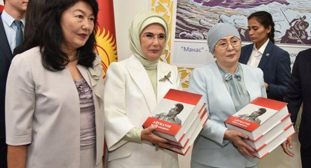 Жена Реджепа Эрдогана