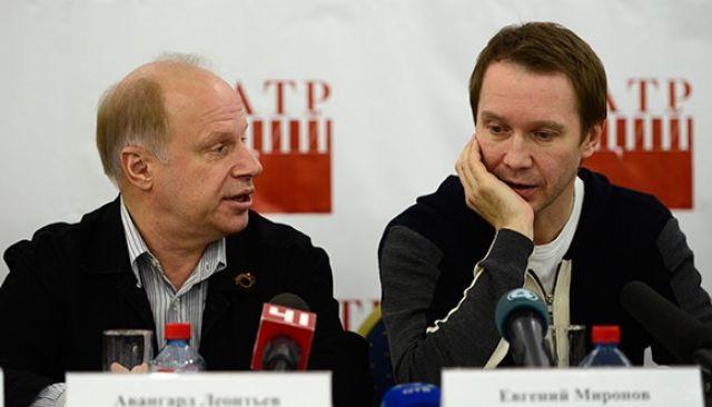 Авангард Леонтьев и Евгений Миронов