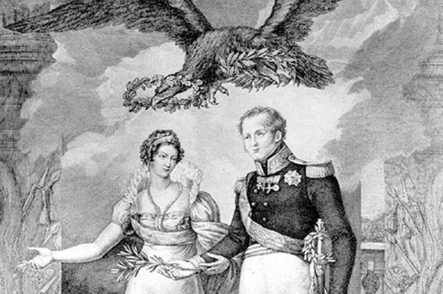 Александр 1 с женой