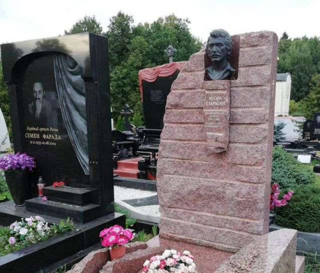 Игорь Старыгин могила