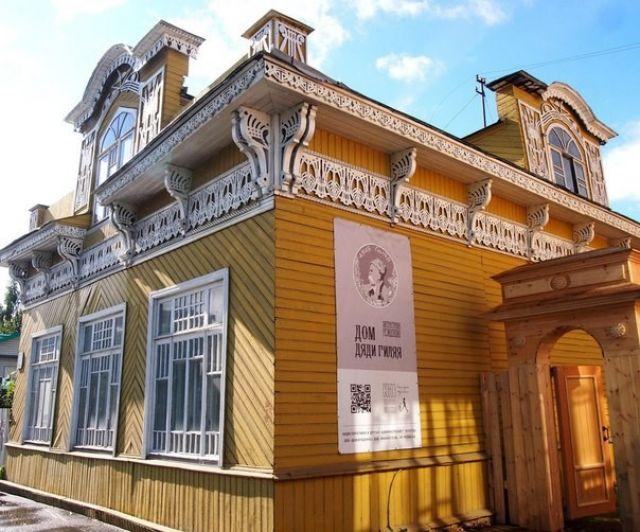 Дом Дяди Гиляя